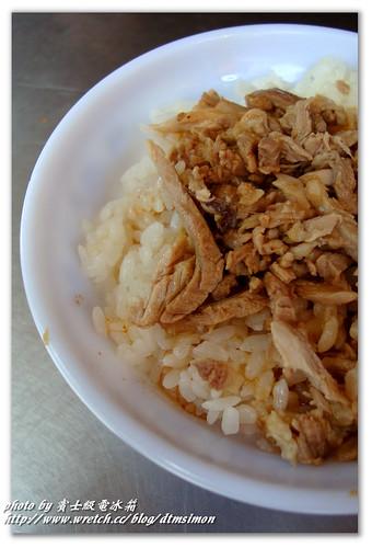 福安鴨肉飯 (3)