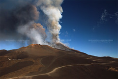 Panoramic eruption (Vulcanian) Tags: steam crater ash sulfur etna gasring paroxysm southeastcrater summitcraters parossismo crateredisudest craterisommitali newsoutheastcrater