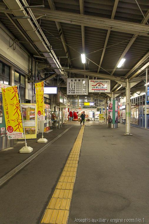 20131020日本行第四天-4