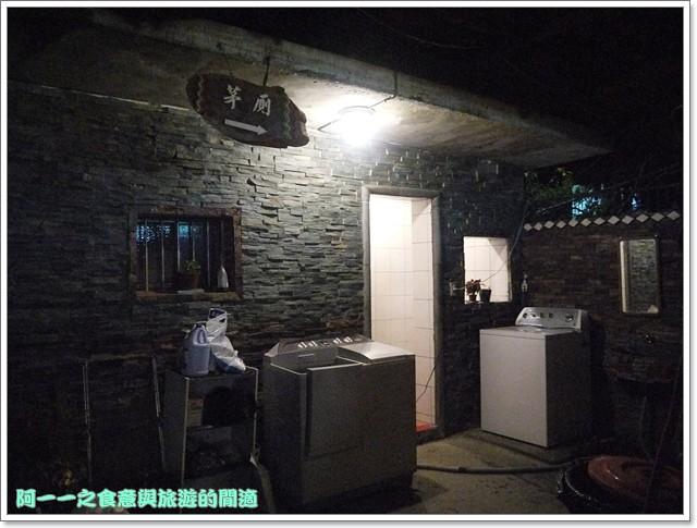 南投武界休閒民宿烤乳豬原住民image027