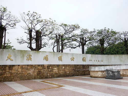 大溪埔頂公園_001.jpg
