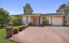 4 Beltana Court, Wattle Grove NSW