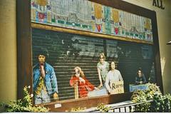 San Deigo  California ~ Hard Rock Cafe ~ Mural ~ Hendrix  Joplin  Lennon    Elvis  Morrison ~  2001 ~ Now Restored (Onasill ~ Bill Badzo) Tags: nighthawks san diego ca restaurant murals john lennon janis joplin elvis presely the doors jim morrison jimi hendrix hardrock cafe california