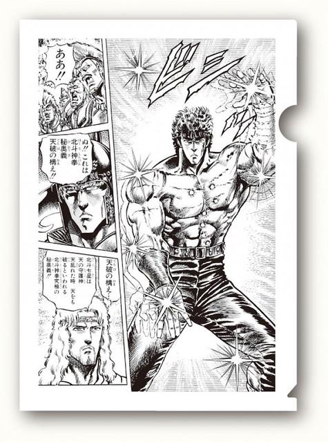 SEGA LUCKY KUJI 『北斗神拳』30周年紀念
