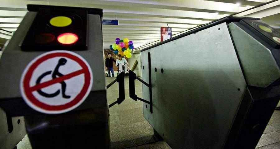 Турникет в московском метро, фото Рустема Адагамова