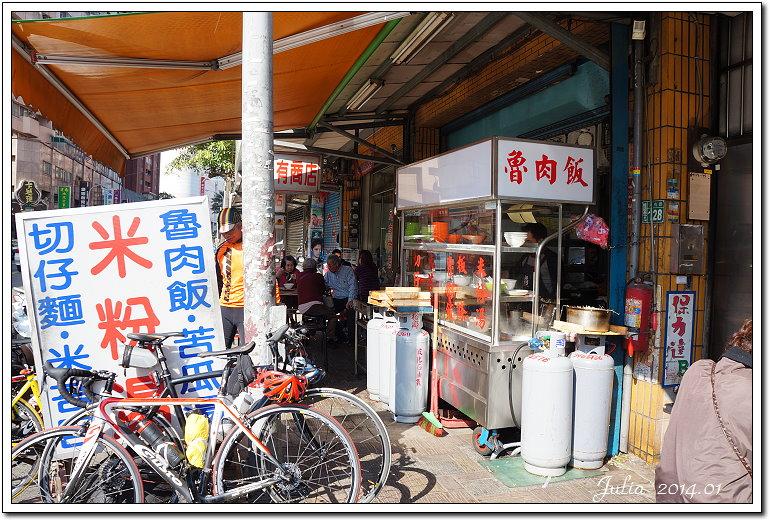 大有路麵店 (15)