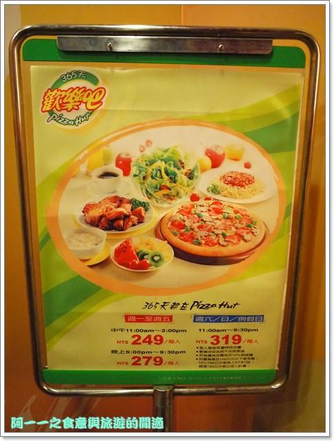 吃到飽披薩必勝客歡樂吧image005