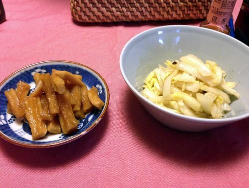 dancyu gyoza ivent pickles