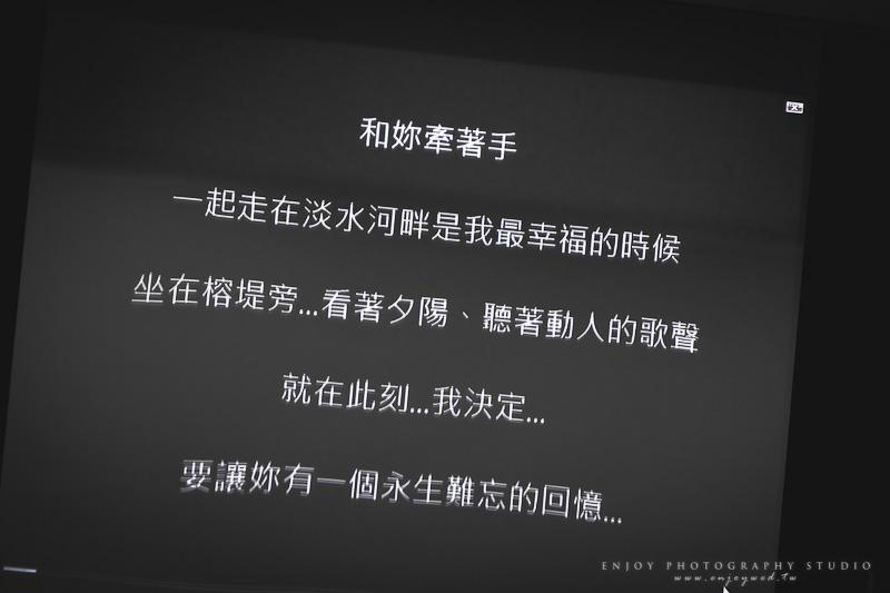 彥智 怡慧 精選-0101.jpg