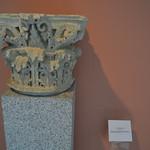 Museo Arqueológico de Jerez thumbnail