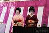 Baikaisai '17 069.jpg (crazybluepanda) Tags: baikasai japan kyoto festival geiko matsuri 梅花祭 kyōtoshi kyōtofu jp