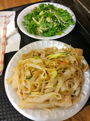Xian Famous Foods Baynard