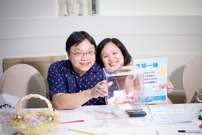 博宇 & 婉瑩 文定之喜_00102