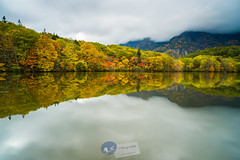 Kagami-ike Pond - Togakushi-kogen Highland (Jōshin'etsu-kōgen Nationalpark)... (A.K_Photography Hamburg) Tags: longexposure autumn lake mountains reflection nature water japan zeiss landscape nationalpark pond hiking herbst hike autumncolors climbing highland nagano reflektion langzeitbelichtung togakushi neutraldensity leefilters zf2 kagamiike nikond700 distagont2821 bigstopper präfekturnagano jōshinetsukōgennationalpark leebigstopper zeissdistagont2821zf2 togakushikogen kagamiikepond togakushihighland jōshinetsukōgen