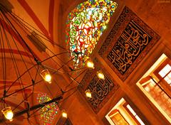 Kılıç Ali Pαşα Cαmi ~ (gLySuNfLoWeR) Tags: muslim islam istanbul mosque ottoman cami quran verse osmanlı mimarsinan