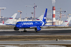 RA-64052 (Shnipper) Tags: aviastartu russianpost tupolev tu204ce shnipper tsyupka spotting ra64052 airplane taxing cargoplane airliners pentax sigma150500 hd da 14x