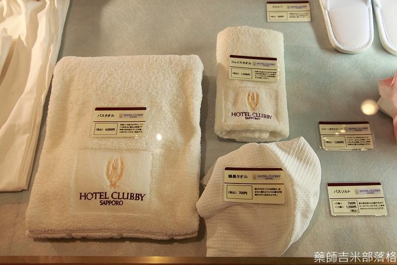 Hotel_Clubby_Sapporo_085