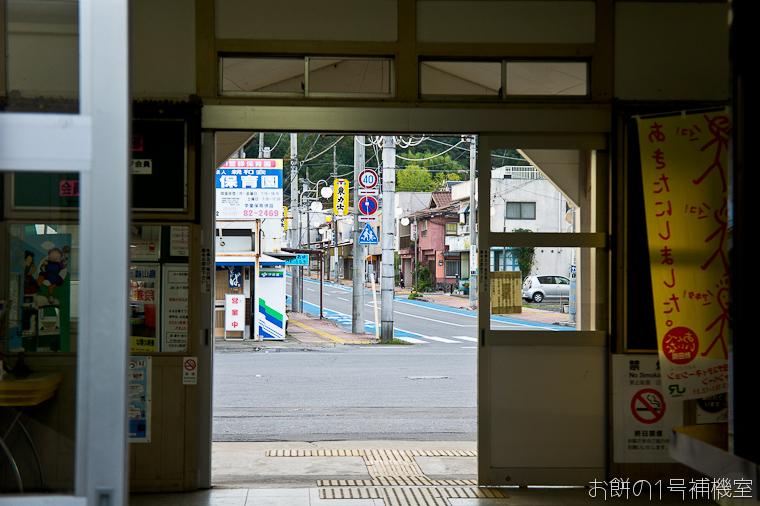 20131017日本行第一天-149