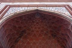 Mihman Khana, Taj Mahal