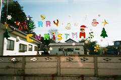() Tags: christmas winter window japan text natura classica natura1600