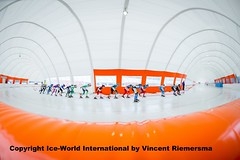 Ice-World Grand Oval covered