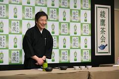(Norio.NAKAYAMA) Tags: greentea    amn japanesetea   ayataka