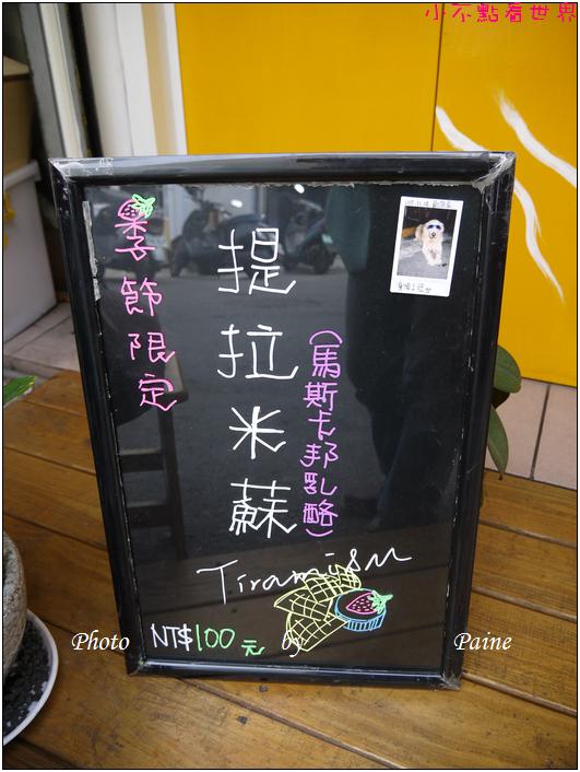 台南Gold House鬆餅屋 (8).JPG