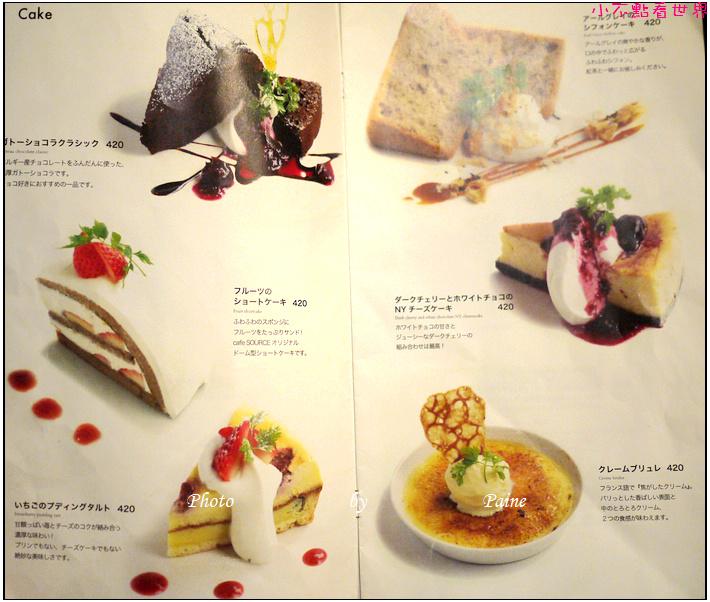 鳥取カフェソースCafe Source (16).JPG
