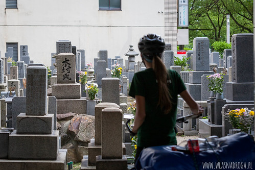 Cmentarze w Hiroshimie