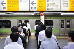 Yamanote Line at Shinjuku Station in the morning (Thorsten Reiprich) Tags: city morning summer people urban travelling japan train asia traffic capital crowd transport platform peak queue rush hour   kanto tokio honshu