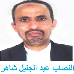 58423_336436056475216_2086993942_n (gamal_alareki) Tags: احمد شوقي تعز محافظ هائل