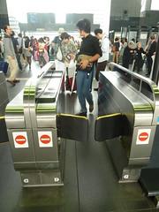 Tren bala - Kioto - Tokio (El prximo viaje / Victoriamdq) Tags: japan train tren transport kioto japon highspeed transporte tokio altavelocidad trenbala