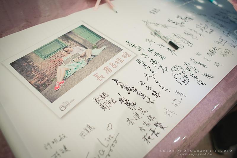 長彥 桂榕 婚禮-0106.jpg