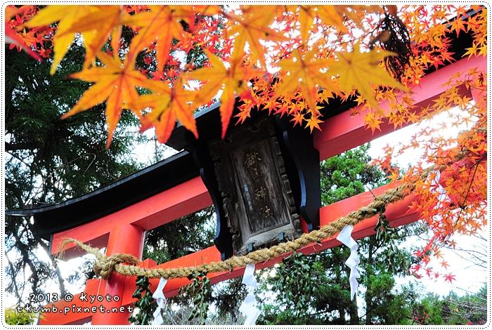 鍬山神社 (11).jpg