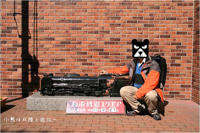 長濱市-32