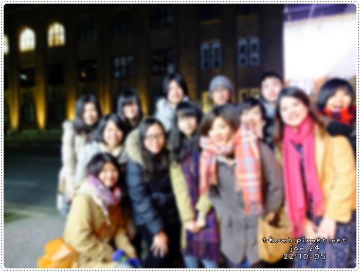2014-02-05 22.10.05.jpg