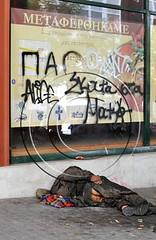 Homeless. Athens,Greece (aggelikikoronaiou) Tags: poverty life street city urban man sadness downtown loneliness sad homeless poor streetlife beggar despair misery society decline decadence beg socialdocumentary reportage urbanlife urbanphotography occupy unhapiness socialreportage greekcrisis occupywallstreet