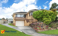 82 Emerson Road, Dapto NSW