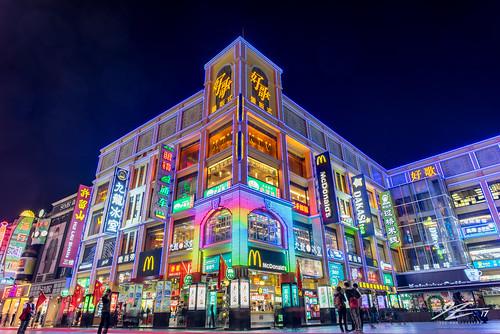 shangxiajiu pedestrianstreet guangdong 上下九 shoppingcentre xiguan guangzhou photography architecture building city led lights night evening longexposure china sony a7r voigtlander 21mm ultron