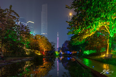 Lights and Music (Tim van Zundert) Tags: hdr highdynamicrange guangdong tianhe guangzhou urban photography city night evening longexposure china sony a7r voigtlander 21mm ultron skyscraper tvtower cantontower water reflection