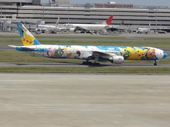 Pokemon Airplane! @Tokyo Haneda International Airport (Phreddie) Tags: hello trip airplane tokyo airport aircraft kitty international pikachu pokemon biz haneda