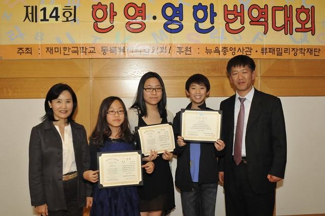 박희동 뉴욕 한국교육원장님과 함께