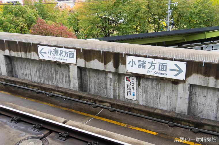 20131021 日本第五天-180