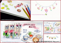 005_2014_02_01_01_s (blue_belta) Tags: food japan sketch candy colored osaka pik coloredpencil midori setsubun