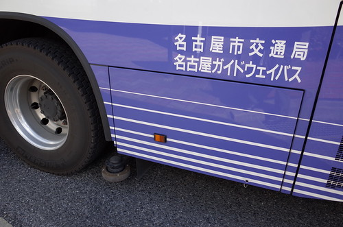 R0321089.JPG
