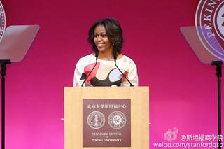 米歇尔·奥巴马在北京大学演讲(双语全文)
