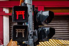 DSC_0028 (I ♥ P h o t o g r a p h y) Tags: liberdade são paulo brasil ano novo chinês
