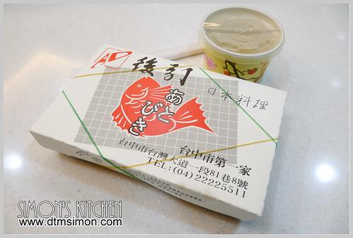 後引日本料理07.jpg