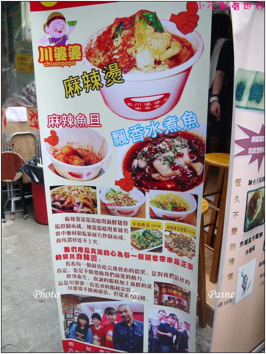 香港尖沙嘴丹麥餅店 熱狗堡 (10).JPG