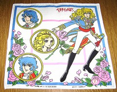LADY OSCAR -VERSAILLE NO BARA La rose de Versaille 80s Japan - handkerchief - fazzoletto (THE MYCIA COLLECTION) Tags: france anime sushi sticker box manga sketchbook chopstick handkerchief scatola artbook ladyoscar fazzoletto corrieredeipiccoli rivolution versaillenobara larosedeversaille riokoikeda bacchettesushi